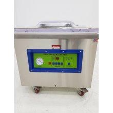 Envasadora de Vacío Profesional 2 Barras Soldadura 500 mm DZ500T(OUTLET)