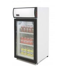 Nevera Expositora Especial Bebidas Temperatura -5ºC SZ80L
