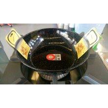 Perol Vitrificado 40 cm BZ510053 EFG (1 ud)